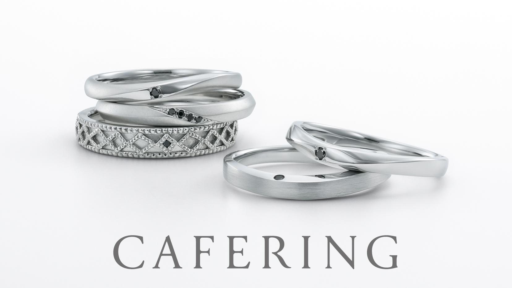 部分マットもブラックダイヤモンドも楽しめる結婚指輪