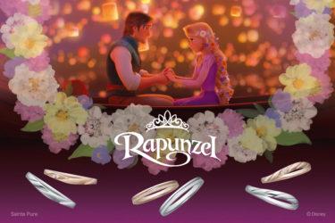 〖ラプンツェルの結婚指輪〗期間限定ブライダルリングコレクション