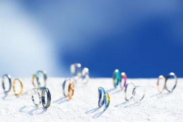 結婚指輪をカラフルに|毎日身につけるからこそ「ふたりらしさ」で幸せな毎日を
