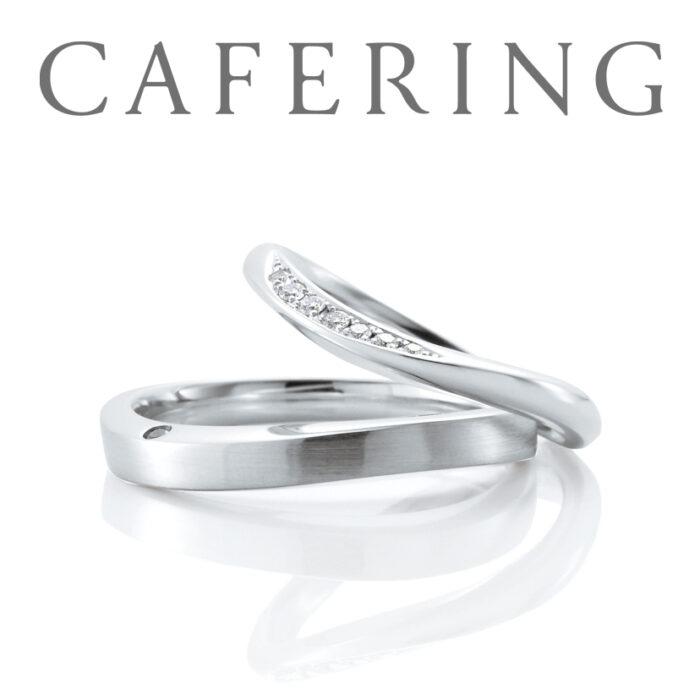 CAFE RING のブラックダイヤの結婚指輪