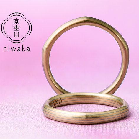 京杢目 ひなた 結婚指輪