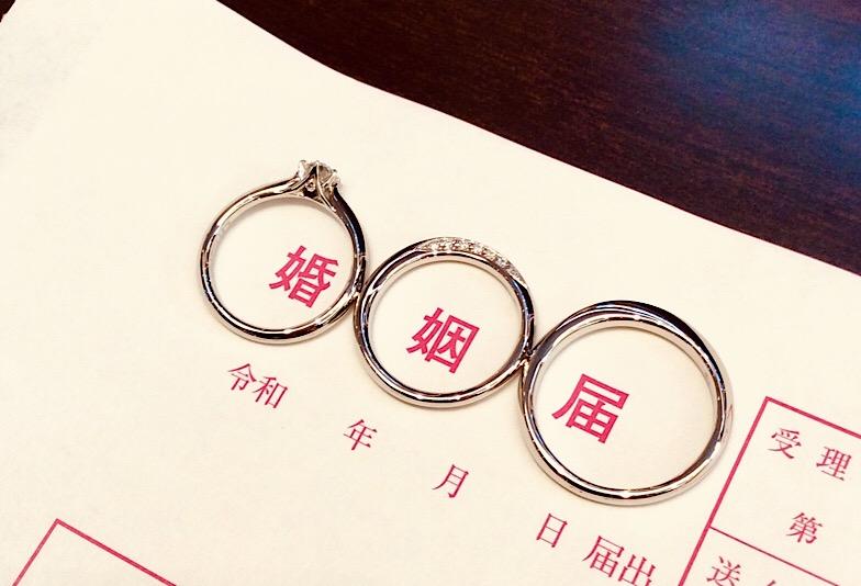 結婚指輪と婚約指輪を婚姻届けに乗せた写真