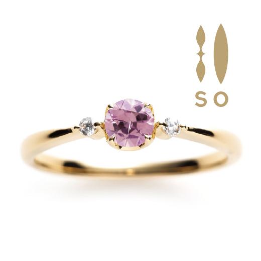 Soのピンクサファイアの婚約指輪