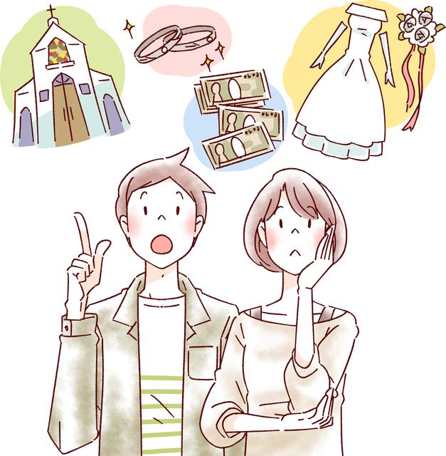 結婚準備の金額を考えている二人