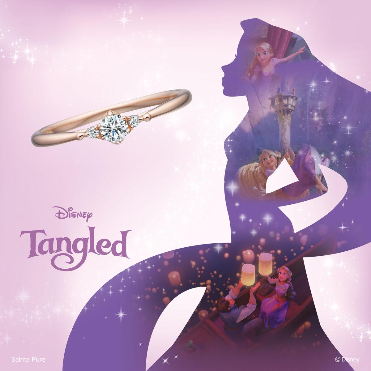 ラプンツェル婚約指輪