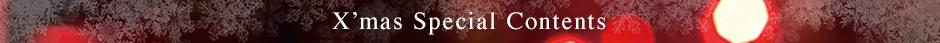 Xmas Special Contents
