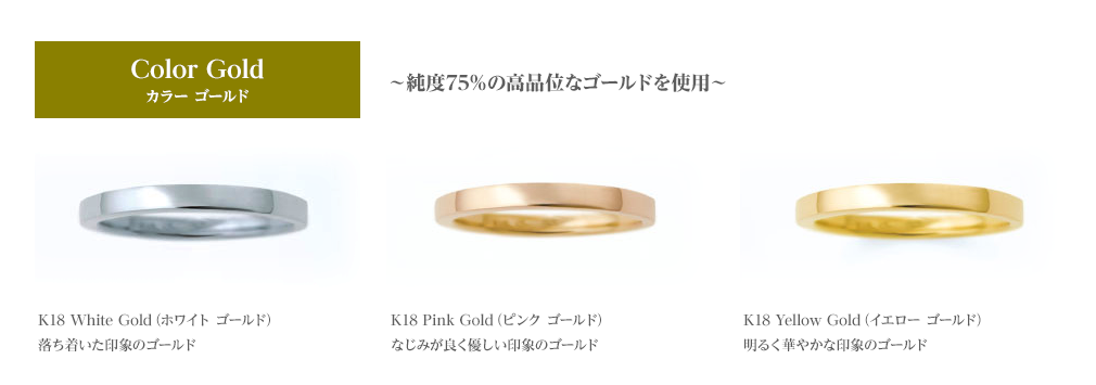 Color Gold