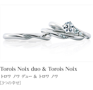 Torois Noix duo & Torois Noix