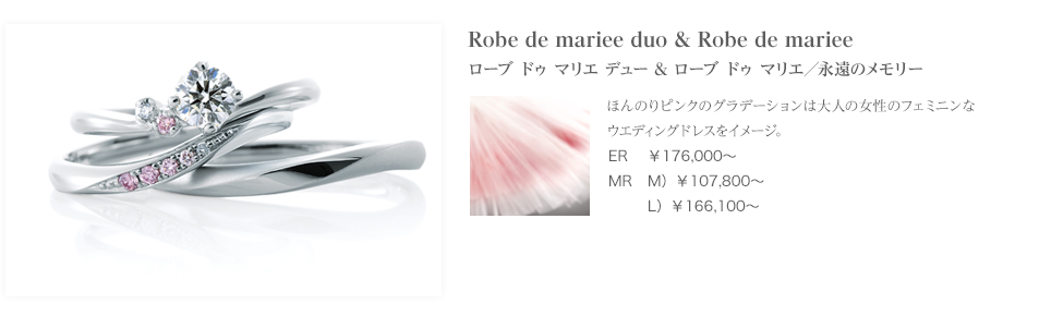 Robe de mariee duo & Robe de mariee