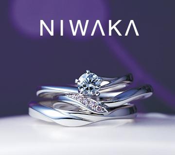 NIWAKA(にわか‐俄)