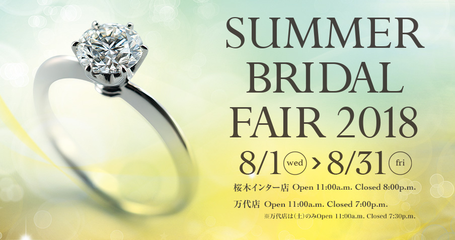 SUMMERBRIDAL FAIR