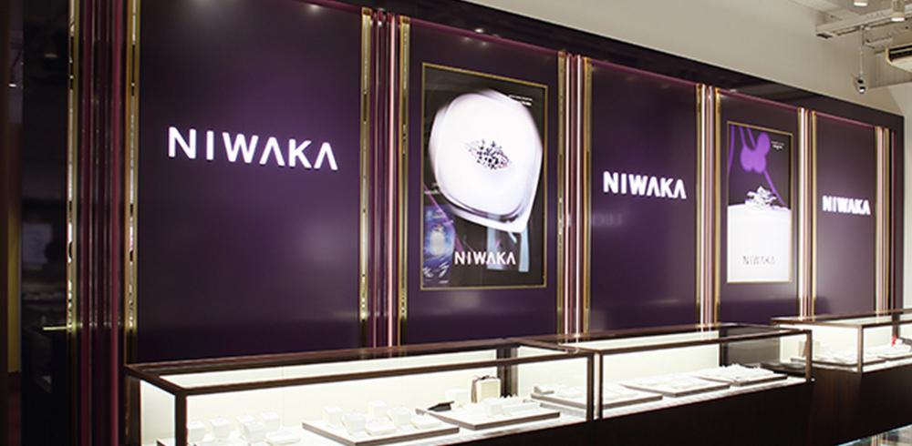 最新ディスプレイで俄(NIWAKA)の世界観を堪能