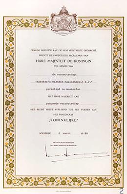 「ロイヤルの称号」授与認定書