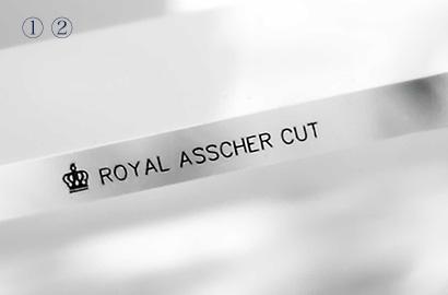 ROYAL ASSCHER CUT