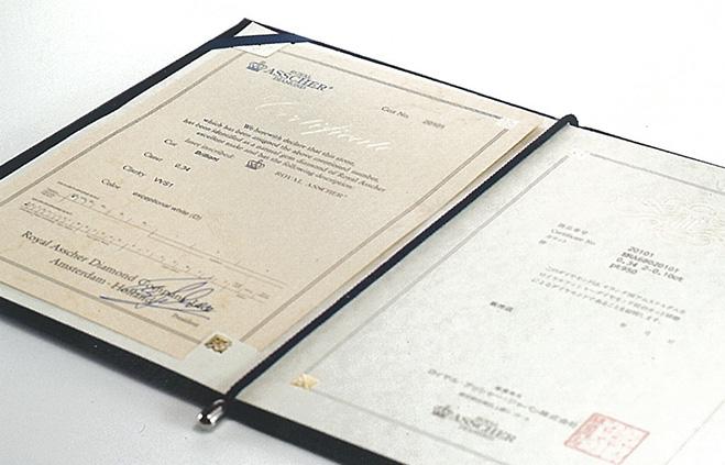 ロイヤルアッシャー社の保証書