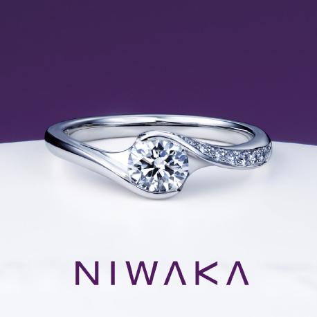 暁星(あかぼし)片メレダイヤモンド|俄 婚約指輪