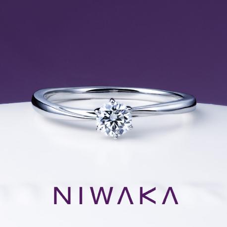 花雪(はなゆき)|俄 婚約指輪