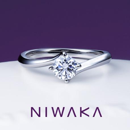 柊(ひいらぎ)|俄 婚約指輪