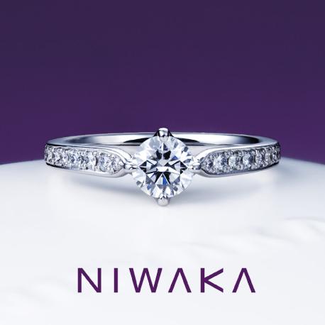 睡蓮(すいれん)サイドメレ|俄 婚約指輪