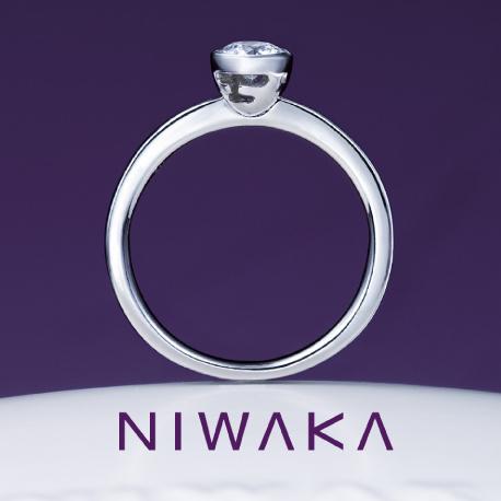 八重霞(やえがすみ)|俄 婚約指輪