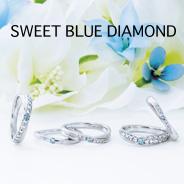 スイートブルーダイヤモンド