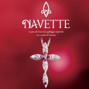 NAVETTE(ナベット)