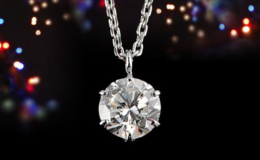 Precious Diamond(プレシャスダイヤモンド)