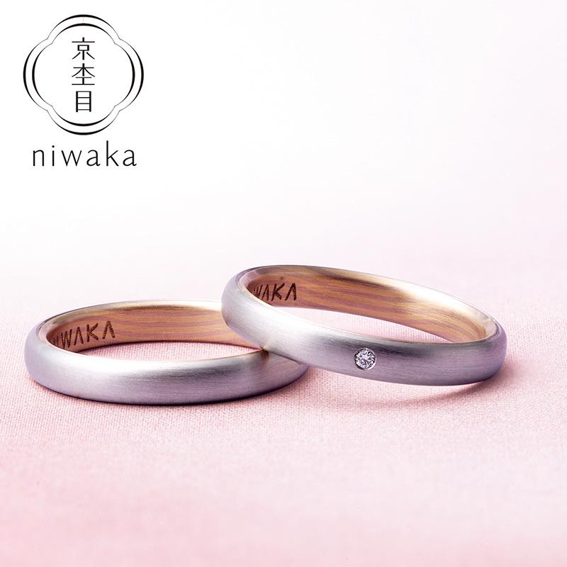 京杢目 なごみ|俄 結婚指輪