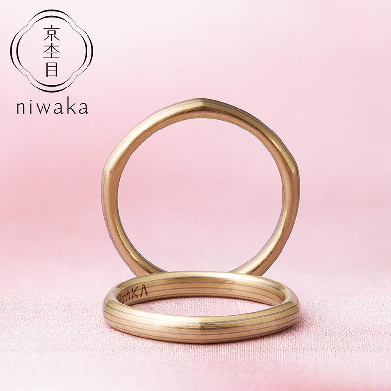 京杢目 ひなた|俄 結婚指輪