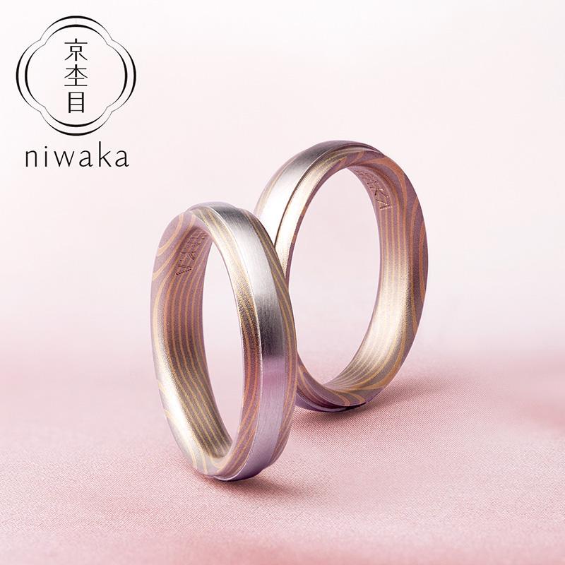 京杢目 一路(いちろ)|俄 結婚指輪