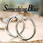 【サムシングブルー】バースデーストーンプレゼントキャンペーン2021.2.27~4.30