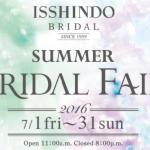 SUMMER BRIDAL FAIR
