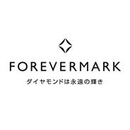 Forevermark(フォーエバーマーク)