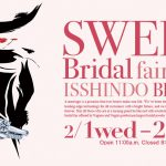 SWEET BRIDAL FAIR 2017.2.1~2.28