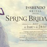 SPRINGBRIDALFAIR4/1~4/28 -好評につき延長-