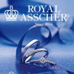 ロイヤルアッシャー新作婚約指輪・結婚指輪取り扱いスタート