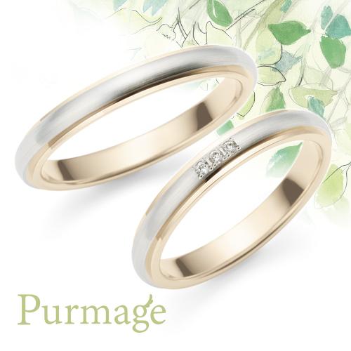 Sunny forest-サニーフォレスト-|ピュールマージの結婚指輪