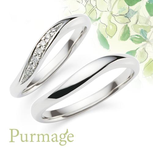 Feather-フェザー-|ピュールマージの結婚指輪