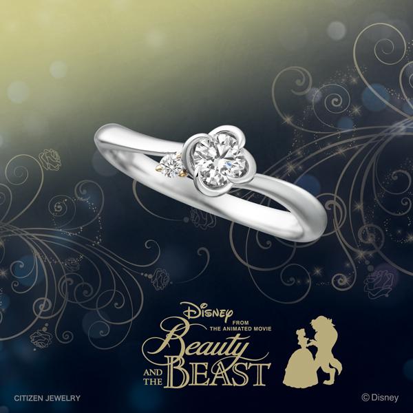 プレジャー・イン・ラブ 美女と野獣の婚約指輪