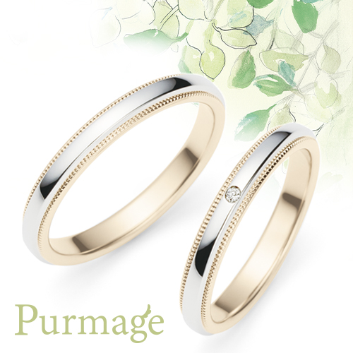 Bird song-バードソング-|ピュールマージの結婚指輪