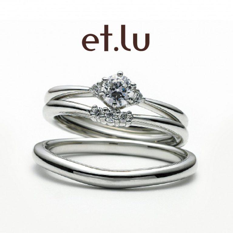 マルチャ|エトルの婚約指輪・結婚指輪