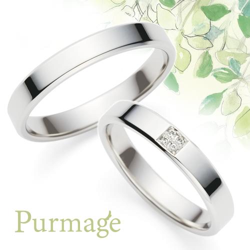 Blue Sky-ブルースカイ-|ピュールマージの結婚指輪