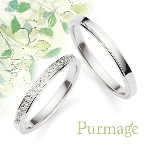 Sunshine-サンシャイン-|ピュールマージの結婚指輪