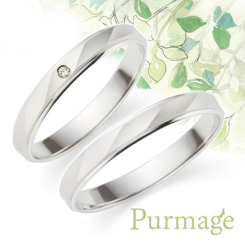 Flight wing-フライトウィング-|ピュールマージの結婚指輪