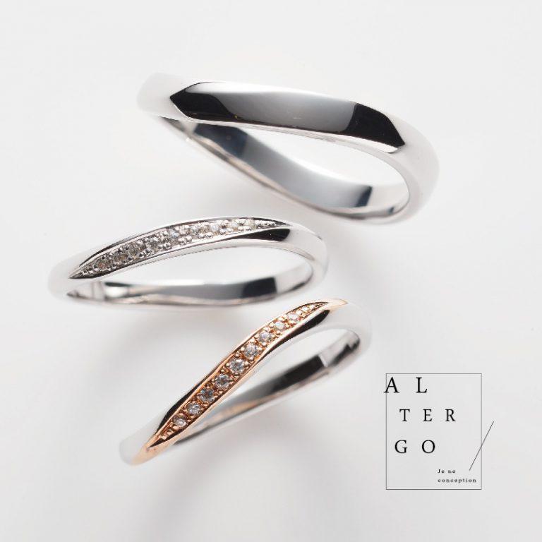キャメロン|アルテルゴの結婚指輪