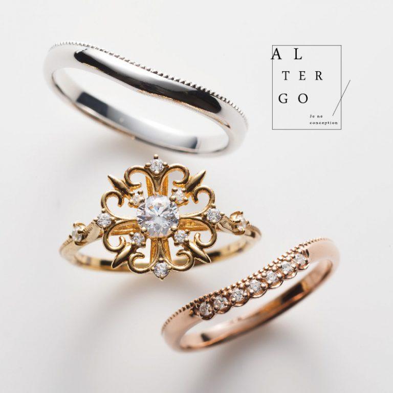アメリア|アルテルゴの婚約指輪・結婚指輪