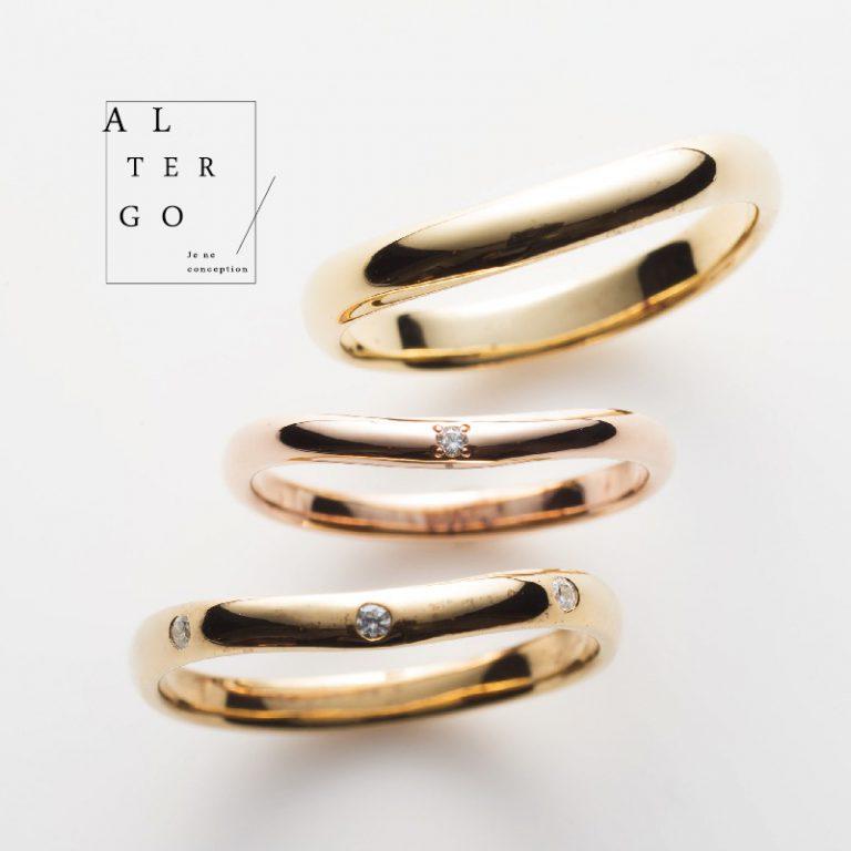 リタ|アルテルゴの結婚指輪
