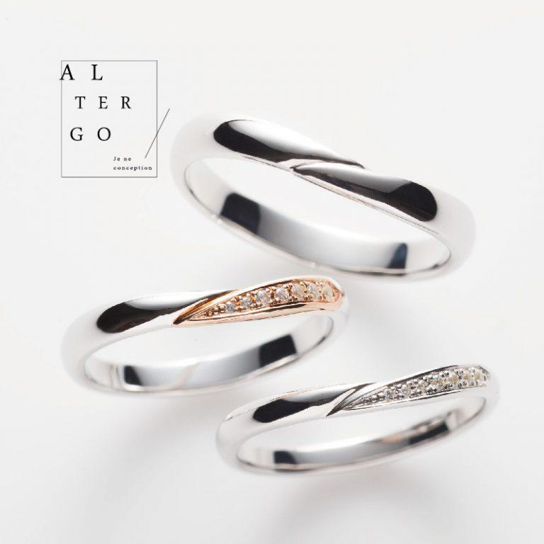 レベッカ|アルテルゴの結婚指輪
