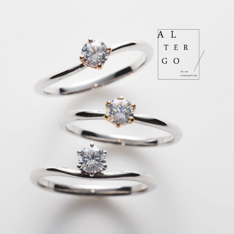 パオラ アルテルゴの婚約指輪