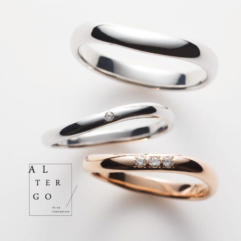 クレア|アルテルゴの結婚指輪
